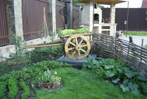 Огород в кантри стиле